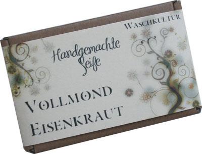 Kräuterseife Vollmond - Eisenkraut